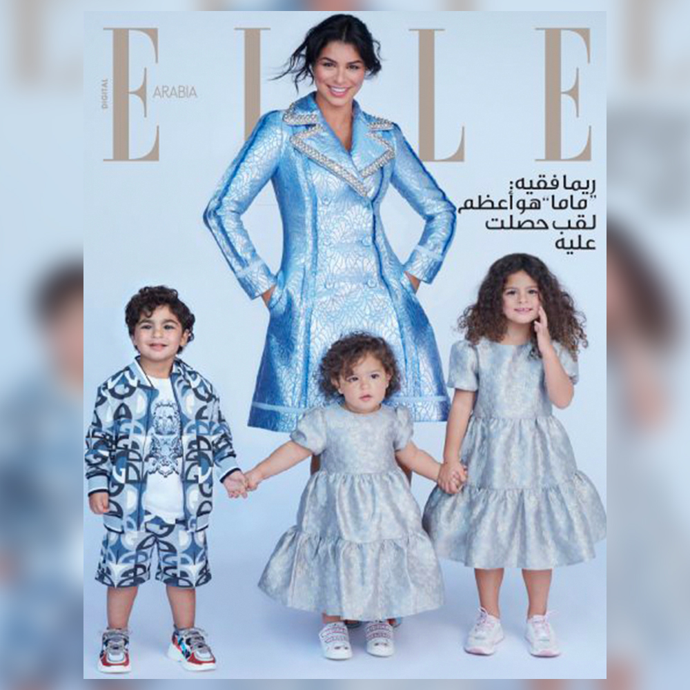 Appeared on the cover of ELLE Lebanon