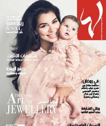 Featured on the cover of LAHA Magazine with baby daughter, Rima