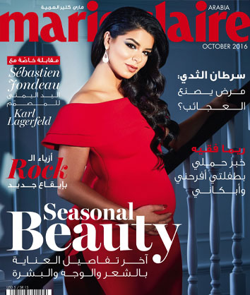 On the cover of Marie Claire for second time