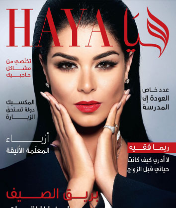 On the cover of HAYA Magazine