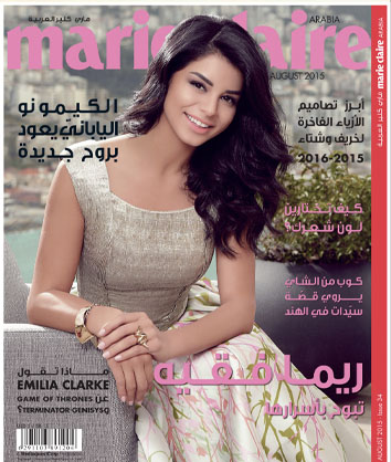 Appeared on cover of Marie Claire Magazine