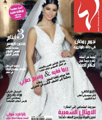 Featured Numerous times on the cover of Laha Magazine