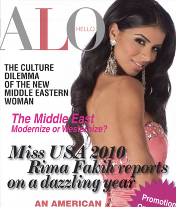 Featured on the cover of ALO Magazine