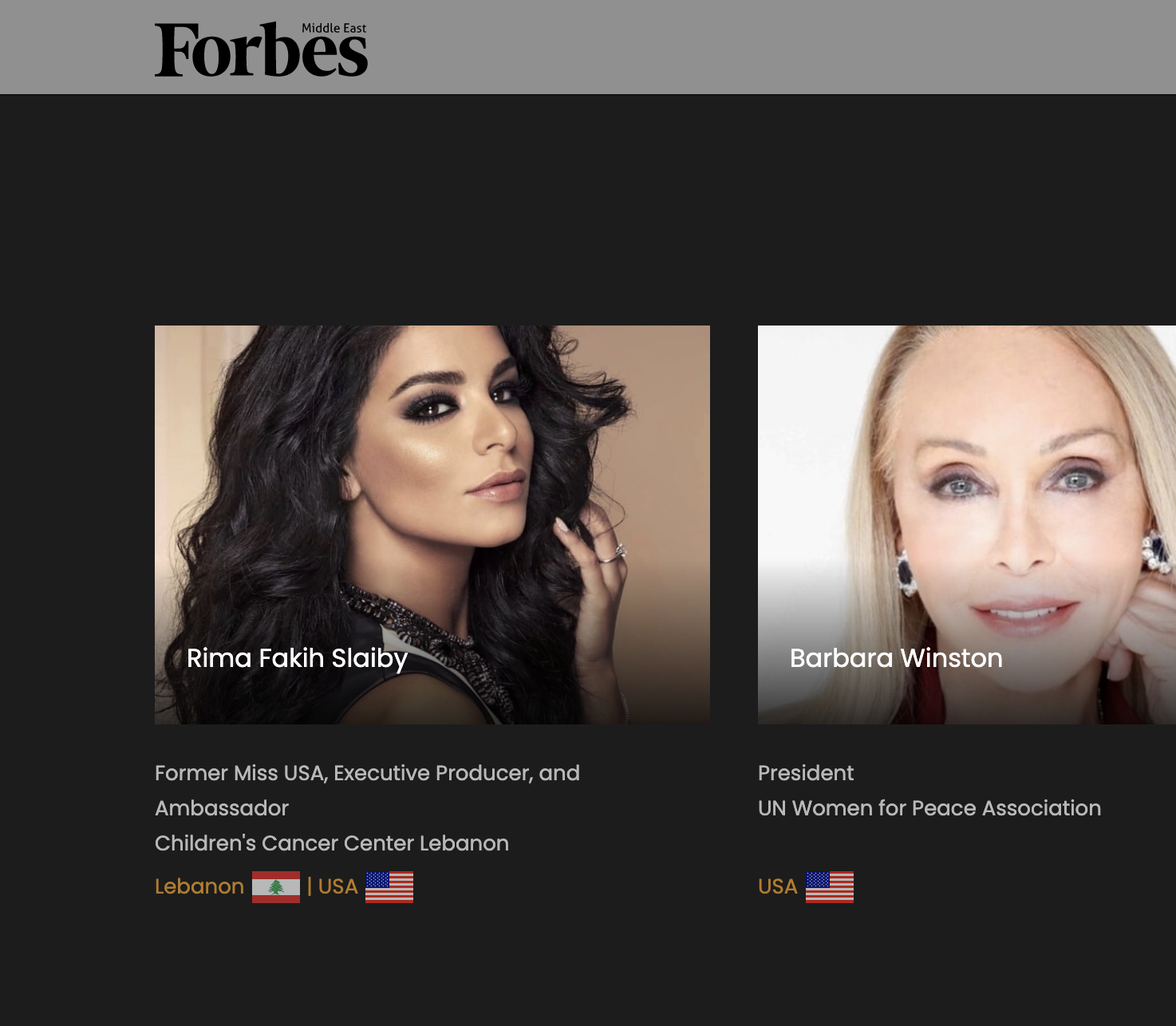 Forbes Middle East: Women in philanthropy and charitable care